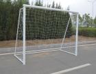 品质好的足球门供应|葫芦岛足球门哪家好