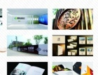 喷绘写真、广告招牌、灯箱发光字、标示标牌。亮化工程