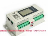 亮化工程控制器 光彩无线控制器