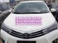 丰田卡罗拉 2014款 1.6 自动 GLX-i 白