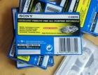 全新SONY FE90空白磁带十一盘