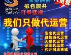 郑州谦长企业营销策划有限公司