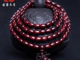 印度小叶紫檀佛珠手串手链108颗米粒老料高密度厂家直销饰品批发