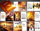 精装画册、公司画册、员工手册、封套、封印刷、信纸印