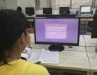 新塘■办公自动化培训 电脑培训 计算机等级�考试培训