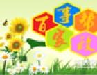 合肥家政公司加盟 合肥保洁公司加盟 家政加盟