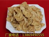 大豆耳人造肉 蛋白肉 大豆组织蛋白 猫耳花翅2015 江湖产品