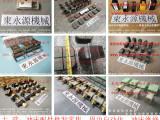 JFC21-63B冲床防震脚,活动接头 找专业东永源
