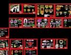 专业加固改造设计、消防设计报审-甲级设计院盖章出图