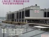 上海回收制冷设备 仓库货架 工业设备 各类物资回收