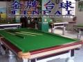 台州台球桌厂二手台球桌 二手翻新台球桌专卖 出售新旧台球桌维修台