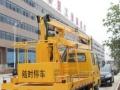 鹰潭14--20米高空作业车,电路维修车低价促销中