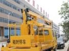 鹰潭14--20米高空作业车,电路维修车低价促销中1年0.1万公里5万