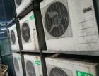 重庆高价回收空调,网吧电脑,厨房厨具,家具等