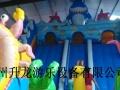 新款充气玩具大型儿童充气城堡 海洋世界
