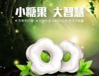 贵州贵阳广告定制糖果加盟 贵阳广告糖果定制 绿爱广告糖果定制