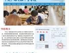 东莞学历提升中专大专成人自考网络教育报名快速毕业