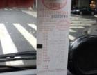 上海小件物流搬家出租车4元一公里