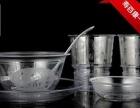 一次性水晶餐具利润惊人,餐饮小本创业成饭店最新盈