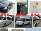 平阳苍南商务车,面包车,别克GL8、丰田海狮、考斯特、金