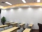 出租会议室 多媒体教室 培训室