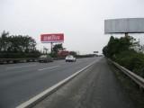成南高速公路大型户外广告牌招商