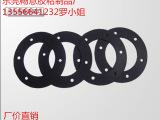 东莞橡胶垫片厂 减震橡胶垫片 耐热橡胶垫片 耐油橡胶垫片