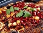 【滋滋烤鱼加盟】美式炭火烤鱼开店培训/特色烤鱼加盟