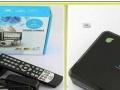 频道史上最多看电视盒子唐山转让全新三包齐全