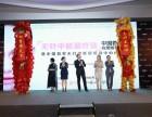 上海多机位摄影摄像 年会 会议 摇臂导播 航拍