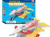 2013新款DIY拼装玩具 金属拼装飞机