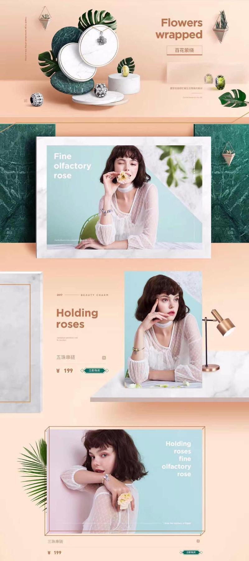 阿里巴巴淘宝京东天猫网店设计推广代运营上产品推广
