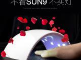 新款SUN9S钰创合成太阳灯 USB充电
