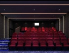 大影易影院加盟多少钱 带着你来开3D影院