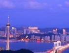 西双版纳去香港旅游三天两晚游(海洋公园+自由行)超值特价