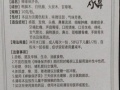 【众昇】加盟官网/加盟费用/项目详情