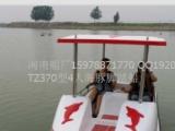 山东省船厂张雅生产直销脚踏船|电动船|手划船|碰碰船