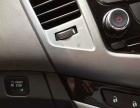 雪佛兰 科鲁兹 2009款 1.8 自动 SX-实表9万公里 可