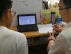 昆山高中暑假补课辅导高三数学补习一对一专业家教哪家口碑好靠谱
