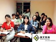 昆明珮文教育六级英语培训其实是你能力的提升