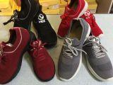 利尚莊健康鞋