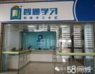 东莞长安的机器人培训学校