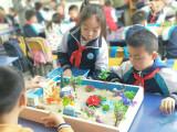 学生在全脑沙盘作文课程能学到什么内容天津教育加盟咨询电话