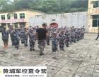 2017广州夏令营联盟网