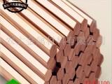 专业生产 红铜六角棒 T2裸铜六角棒 批发零售