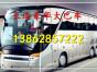 乘坐%常熟到北京的直达客车长途汽车哪里
