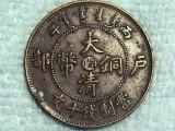 古錢幣哪里可以免費鑒定