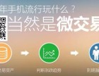小乐云购 日K线图做单技巧?如何把握微交易投资市场的变化?