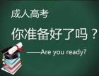 2017全民学历提升计划,浙江财经大学衢州函授站招生中