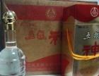 2001年五粮神老酒,低价出售16年老酒